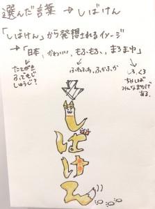 201604_00094image
