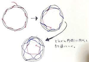 006_image_3_