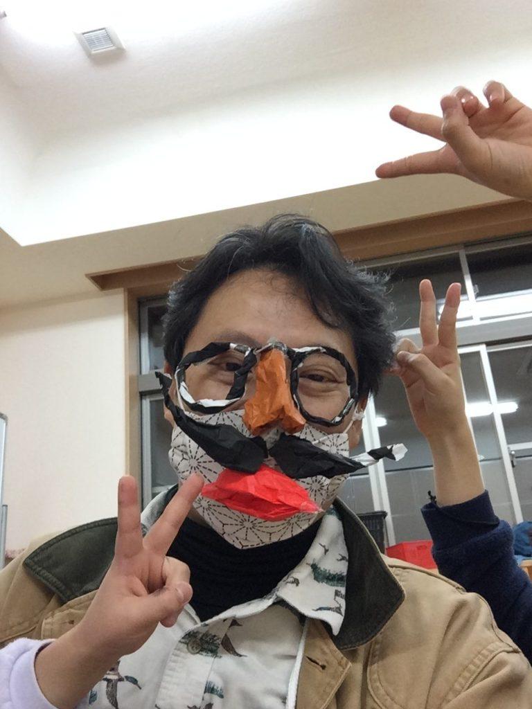 ひげメガネ